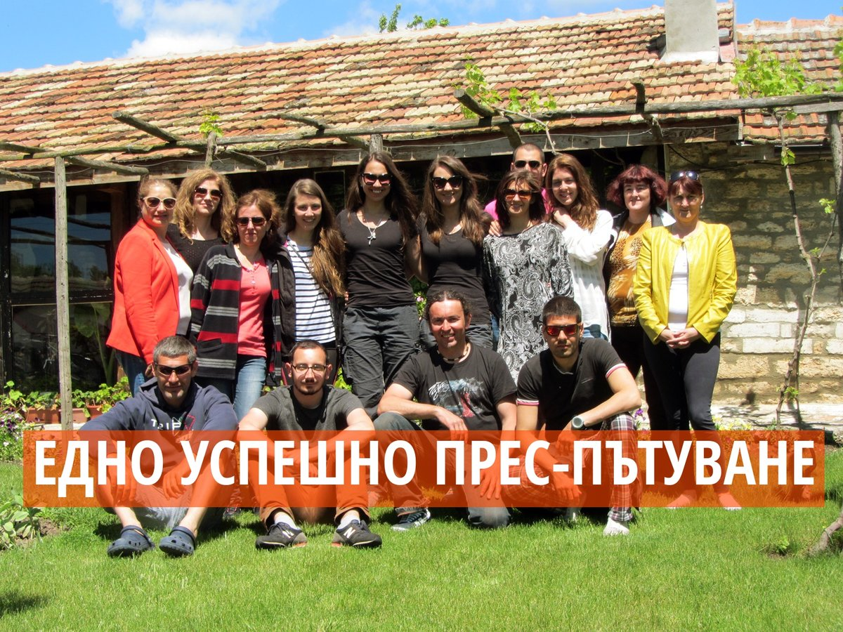 A successfuлl press trip - travel bloggers in Кavarna