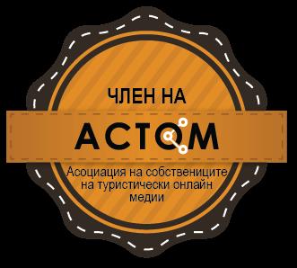 Значка за членство в Асоциацията на травъл блогърите в България