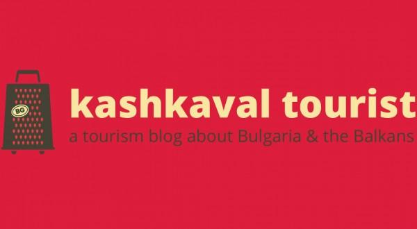kashkaval_tourist_1200x600