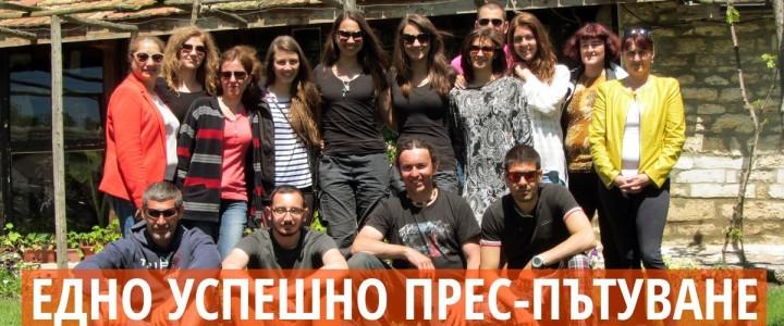 The success of ASTOM's press trip in Kavarna