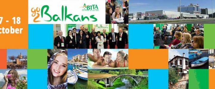 Пътувай на Балканите с АСТОМ и туристическото изложение Go2Balkans на 18 октомври