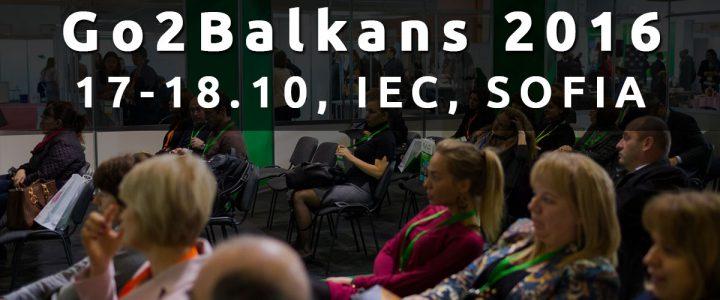 Go2Balkans: Нововъведения в събитието на 17-18 октомври, 2016 гoдина