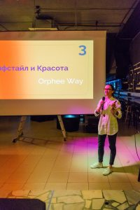 Orphee Way