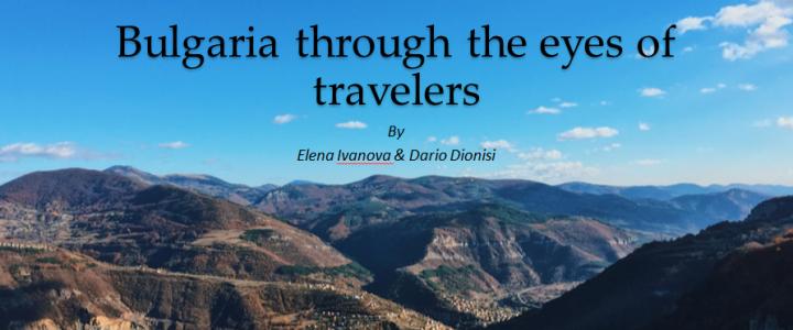 България през очите на пътешественици