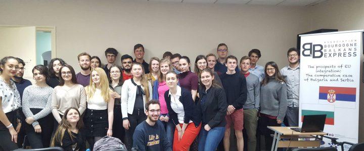 България през очите на пътешественици (АСТОМ с презентация пред френски студенти)