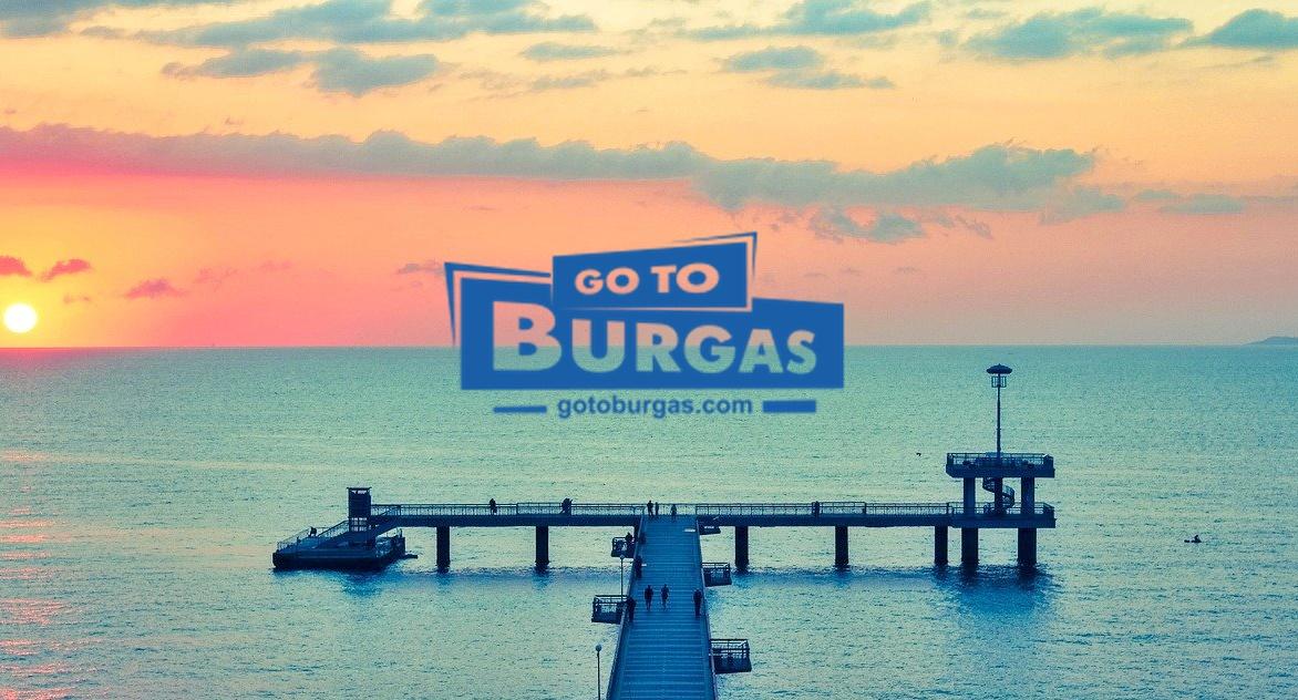 burgas 1